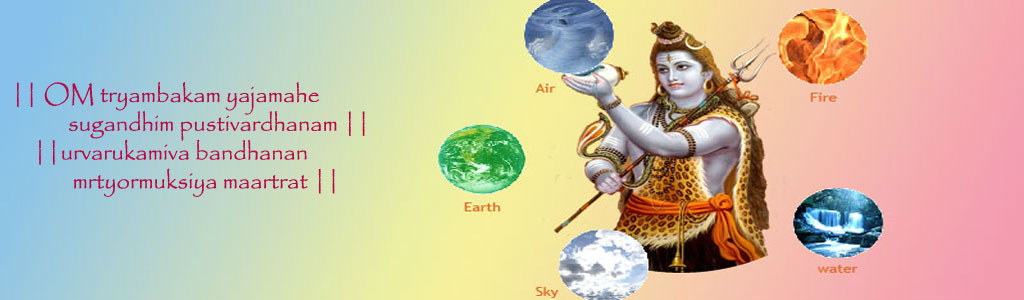 Five Elements Control by Lord Shiva
